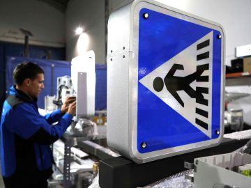 Tecnología inteligente cordobesa aumenta la seguridad vial con señales lumínicas