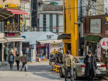 Ciudadanos de Corea del Sur
