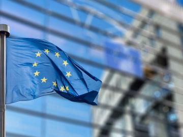 Comisión Europea y datos
